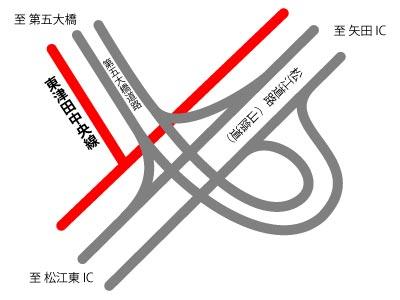 松江第五大橋道路 東津田中央線 取付概略図