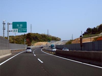 松江第五大橋道路 松江JCT工区