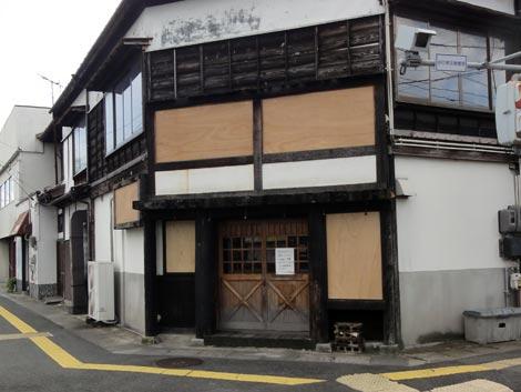 やきとり大吉 東本町店 閉店