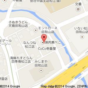 焼肉韓食房 だんだん 松江店の地図
