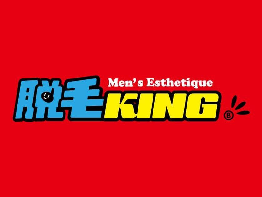 脱毛キング脱毛KING 米子店