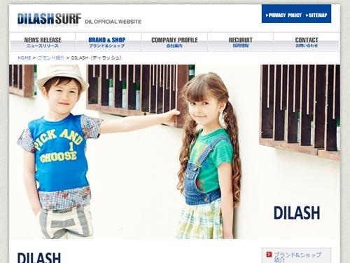 DILash(ディラッシュ)