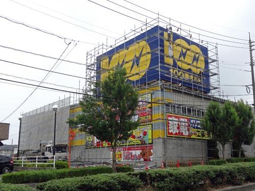 ディオ松江南店(100満ボルト跡地)