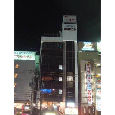 松江駅南ビル 土間土間松江店