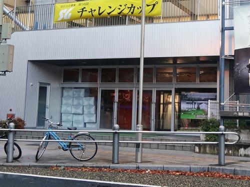インターネットカフェ Dorothy(ドロシー)松江店