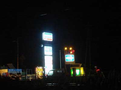 国道9号線 夜間工事