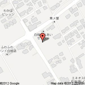 ドラッグコスモス 白枝店(仮称)の地図