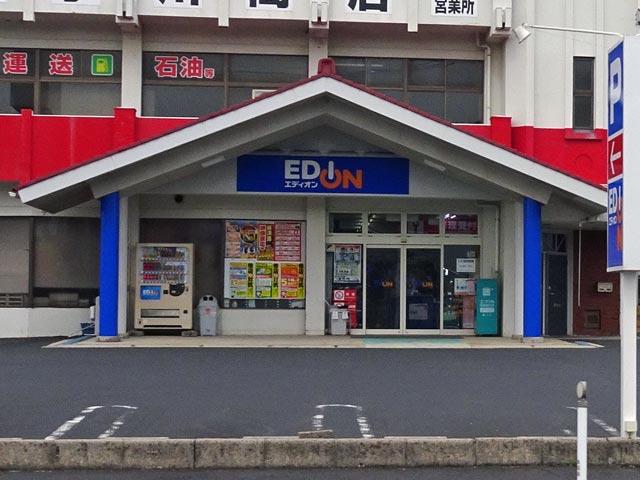 EDION(エディオン)石見大田店(仮店舗)