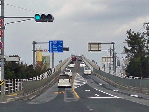 江島大橋(えしまおおはし)