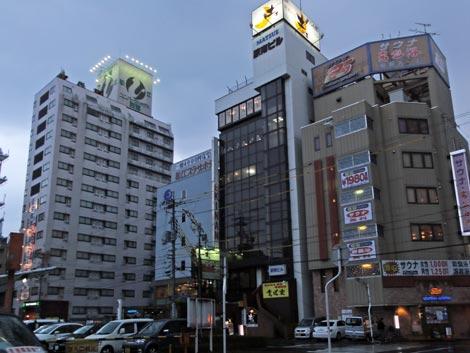 白木屋 松江店 駅南ビル2F