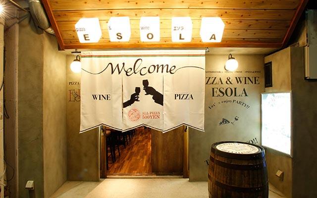 Pizza&Wine ESOLA
