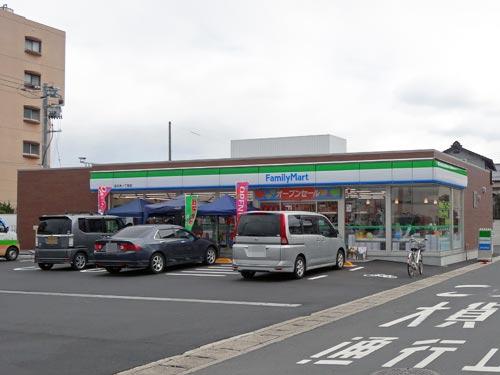 ファミマ浜乃木一丁目店