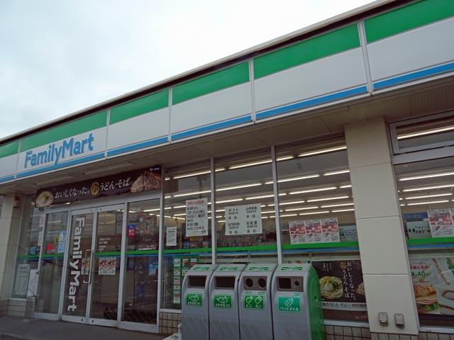 ファミリーマート 松江八幡店