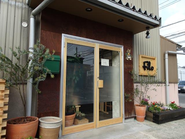 kitchen&cafe Filo(フィーロ)