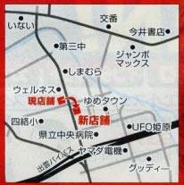焼肉の藤増 大塚店 移転オープン