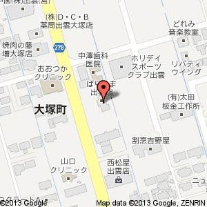 焼肉の藤増 大塚店の地図