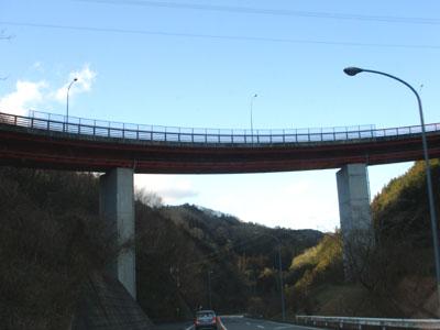 油木町のループ橋