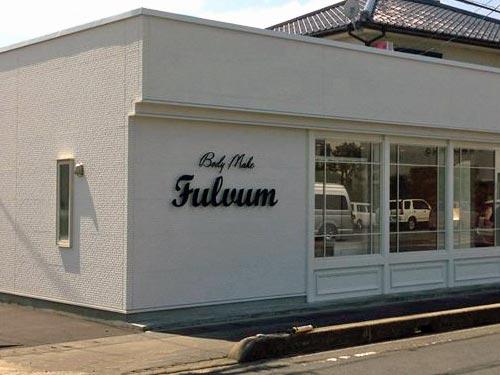 Body Make Fulvum(フルウム)