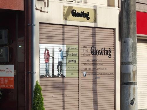 Glowing(グロウイング)