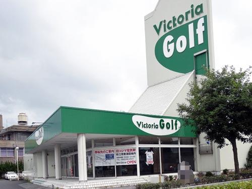 ゴルフパートナー 松江国引通り店(仮称)