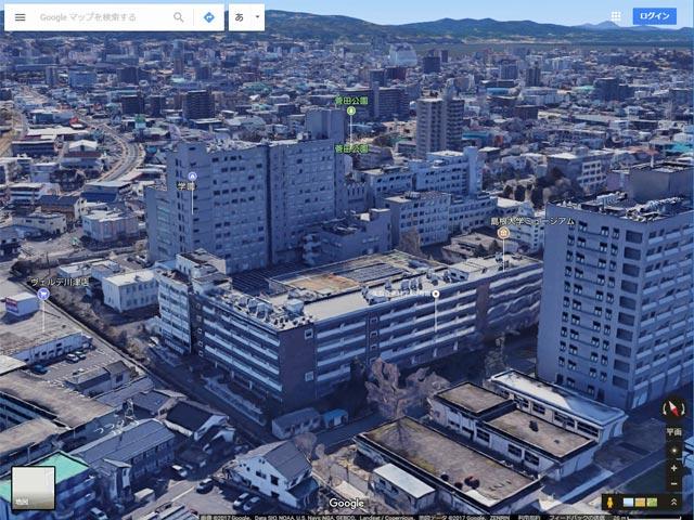Googleマップ Earthビュー 松江市 島根大学