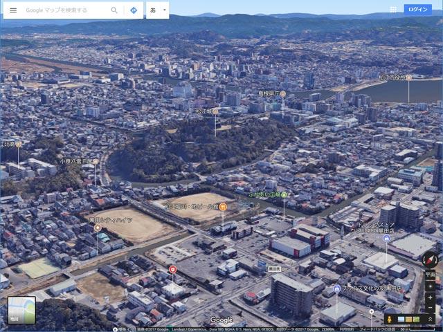 Googleマップ Earthビュー 松江市黒田町から松江城