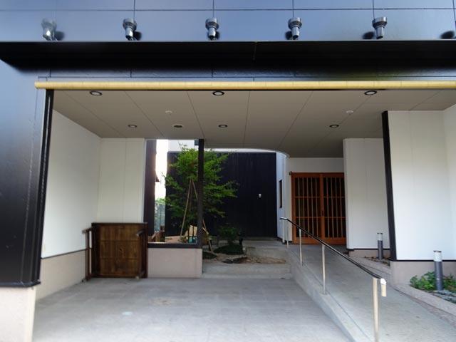 郷土料理 五色(ごしき)