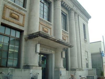 山陰合同銀行(ごうぎん)北支店
