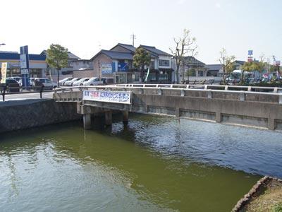 ごうぎん橋(合銀橋)