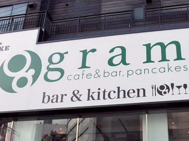 gram 北新地店