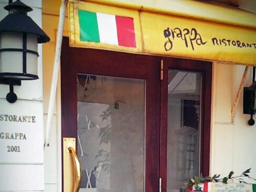 grappa(グラッパ)