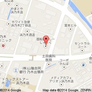 餃子泥棒 松江店の地図
