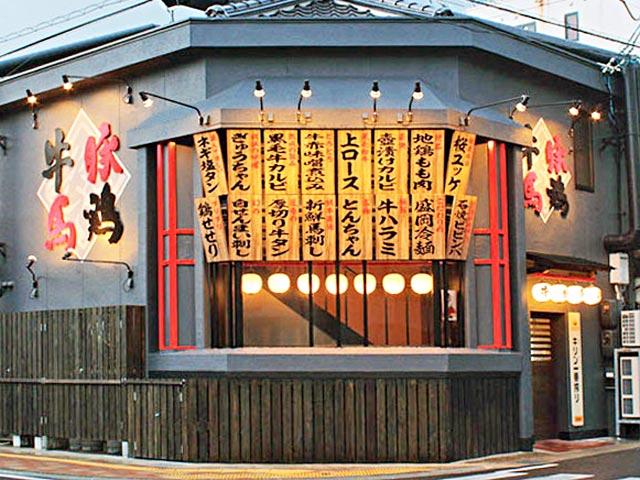 酔処祭 牛豚馬鶏 松江店