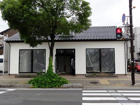 HABITA KENSO 松江事務所