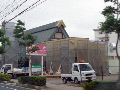 八剣伝 島大前店