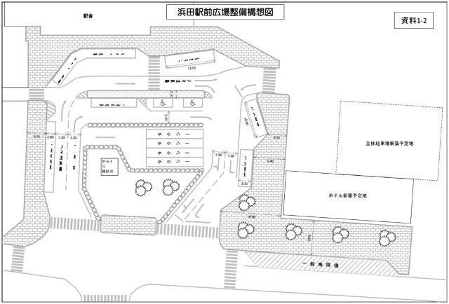 浜田駅前広場整備事業