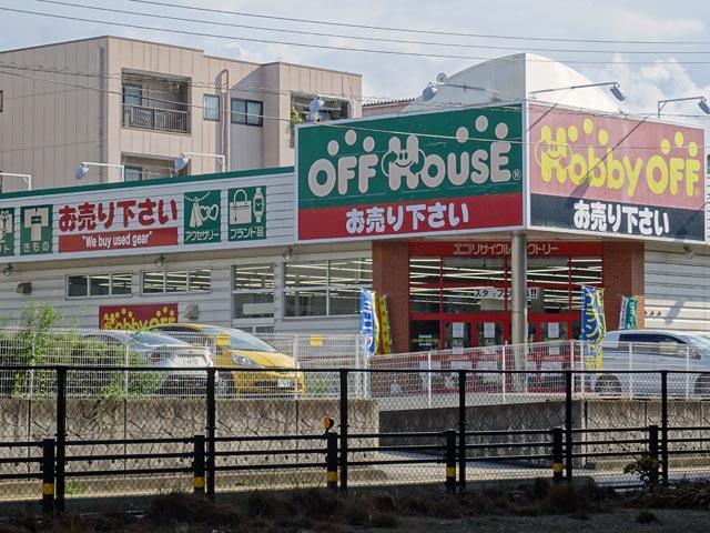 ハードオフ 松江浜乃木店