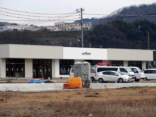 服部珈琲工房 田和山店