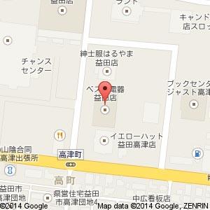 ヒマラヤ 益田店の地図