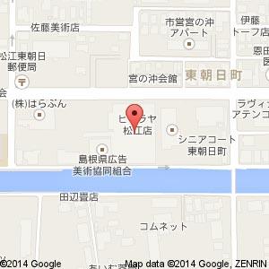 ヒマラヤスポーツ&ゴルフ 松江店の地図