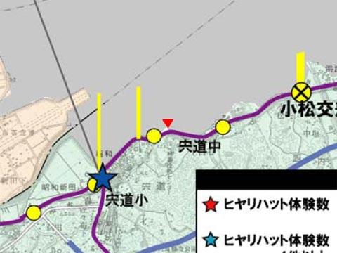 9号・54号・191号 ヒヤリ地図