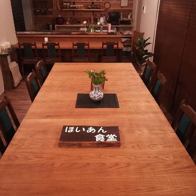 會安食堂(ほいあんしょくどう)