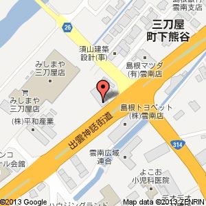 ほっかほっか亭 三刀屋店の地図