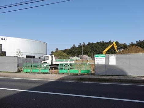 ホンダカーズ島根東 学園店(仮称)