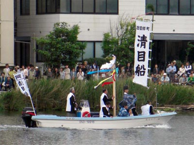 平成21年ホーランエンヤ 渡御祭 阿太加夜神社の氏子船