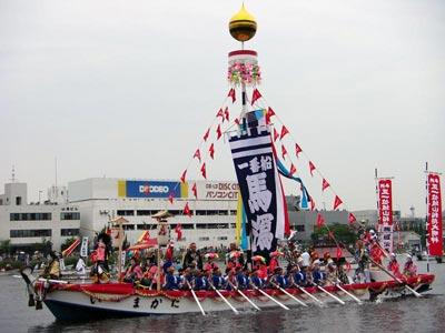 平成21年ホーランエンヤ 渡御祭 一番船・馬潟櫂伝馬