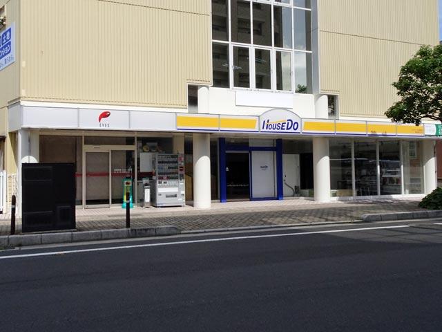 ハウスドゥ!松江橋北店