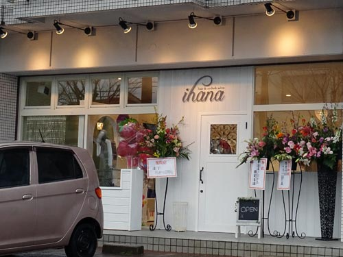 hair&eyelash salon ihana