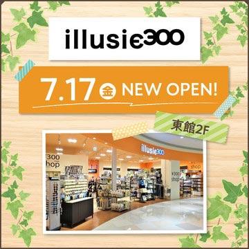 illusie300(イルーシーサンマルマル)