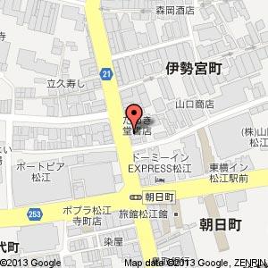 imagine(イマジン)珈琲の地図